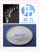 Rubber Accelerator ZDC(ZDEC,EZ)-- research chemical