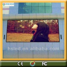 The government authority P12 full color led net screen