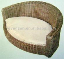 rattan furniture, rattan pet bed,pet furniture
