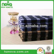 2014 New Design white cotton hotel towel