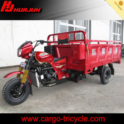 3 wheeler tricycle/wholesale adult tricycles/250cc trike chopper