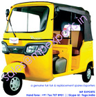keke king Tricycle suppliers to nigeria