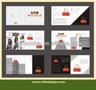 high quality full color handbag catalog printing