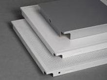 Aluminum ceiling tiles,false ceiling,building material