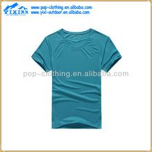 mens cotton plain colour short sleeve flannel shirts fabric