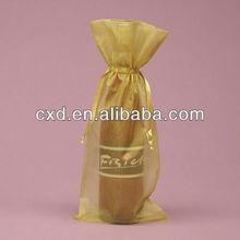 Personalized Cheap organza pouches/organza bag