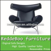 balck color sofa