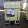 /product-gs/25-31-sodium-chlorite-liquid-7758-19-2-from-china-1724984939.html