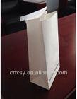 reuseable air/ship/train sickness paper bag