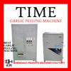 High quality price of garlic peeling machine