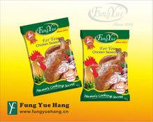 OEM/ Customized Chicken Powder