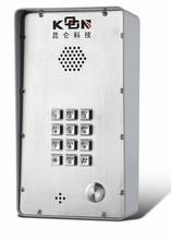 Intercom system Door phone KNDP-43 Koontech metal beds