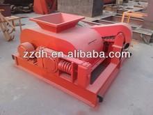 coal crusher/coal crushing machine price