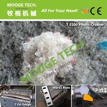 T Cut Type Plastic PP PE Film Crusher