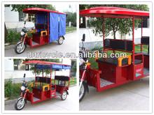 cheap electric auto rickshaw for sale