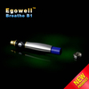 2014 newest e smart e cig industrial cigarette making machine good quality B1 Breathe battery with replaceable