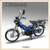popular in south america cheap motorcycle for sale