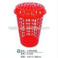 Le panier de lavage en plastique avec un couvercle