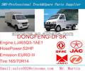 الصين شاحنة صغيرة شاحنة صغيرة dfsk