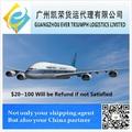 أسعار الشحن الجوي الرخيصة من الصين الى هولندا امستردام