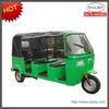 New Product Bajaj Passenger Tricycle 200cc