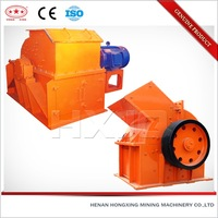 Small wood hammer mill crusher for sale