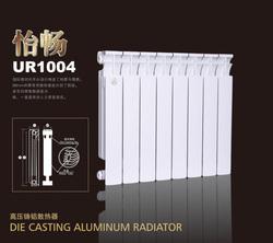 central heating ADC 12 die casting aluminum designer radiator home heater