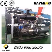 diesel generator set with weichai engine 120Kw diesel generator price in india