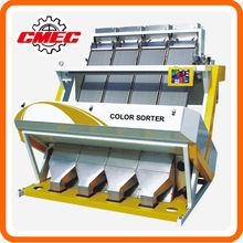 CMEC Shrimp Skin Color Sorter, Color Sorting Machine