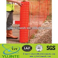 orange safety net, webbing net
