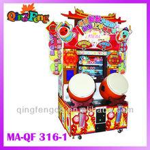 musical games for kids touch screen music game machine magic music box game machine