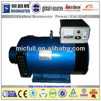 generator without engine st series 3kw 5kw 8kw 10kw 12kw 15kw