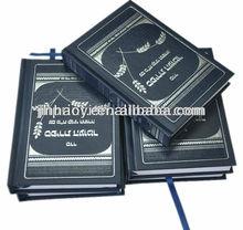 king james bible, Holy bible printing service