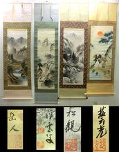 "Beautiful and traditional japan art ""kakejiku"" made in Japan"