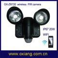 Wifi free video dvr surveillance camera software pelo seu telefone