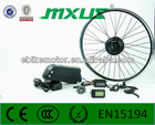 For Europe market! MXUS 36v 350w electric bike,electric bicycle kit with li-ion battery