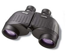 Steiner Marine Optics 7x50 Marine Binoculars 575(WP-575)