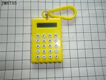 الأطفال حاسبة حاسبة صغيرة البسكويت/ هدية الطالب