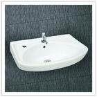 Ceramic Bathroom 18 x12 Bantum wash basin Price