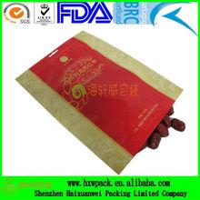 high quality custom printed zipper pouch packaging
