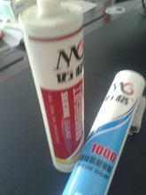 construction silicone sealant adhesive for insulating glass