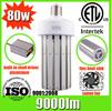 Bbier LED Retrofit Fin Corn Lamp replacing CFL 250W 80w light led corn