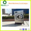hospital and hotel used laundry equipments fully automatic washing machine