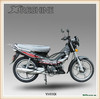 very cheap cub, motorbike,chinese supplier,motos china 110cc (Forza Motos)