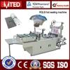 Chinese fabric cross cutting machine/compound material cutting machine in China