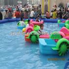 Promotion kids like paddle boat for sale