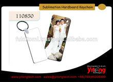 Sublimation Hardboard Keychain