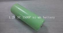 1.2V SC1500P NIMH battery