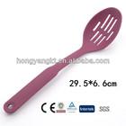 100% food grade drain spoon