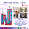 architecture structural silicone sealant